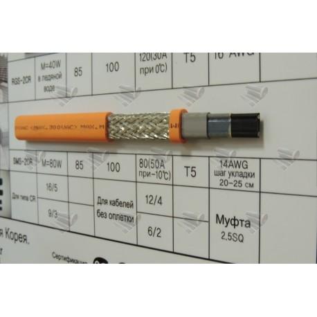 SMS 80-2 CR мощность 80 вт