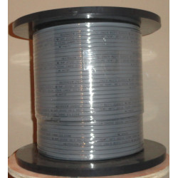 Саморегулирующийся греющий кабель 16 Вт м/п (от 100 м/п)