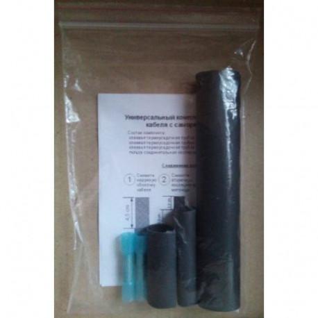 Соединительный комплект для нагревательного кабеля